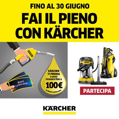 KARCHER banner